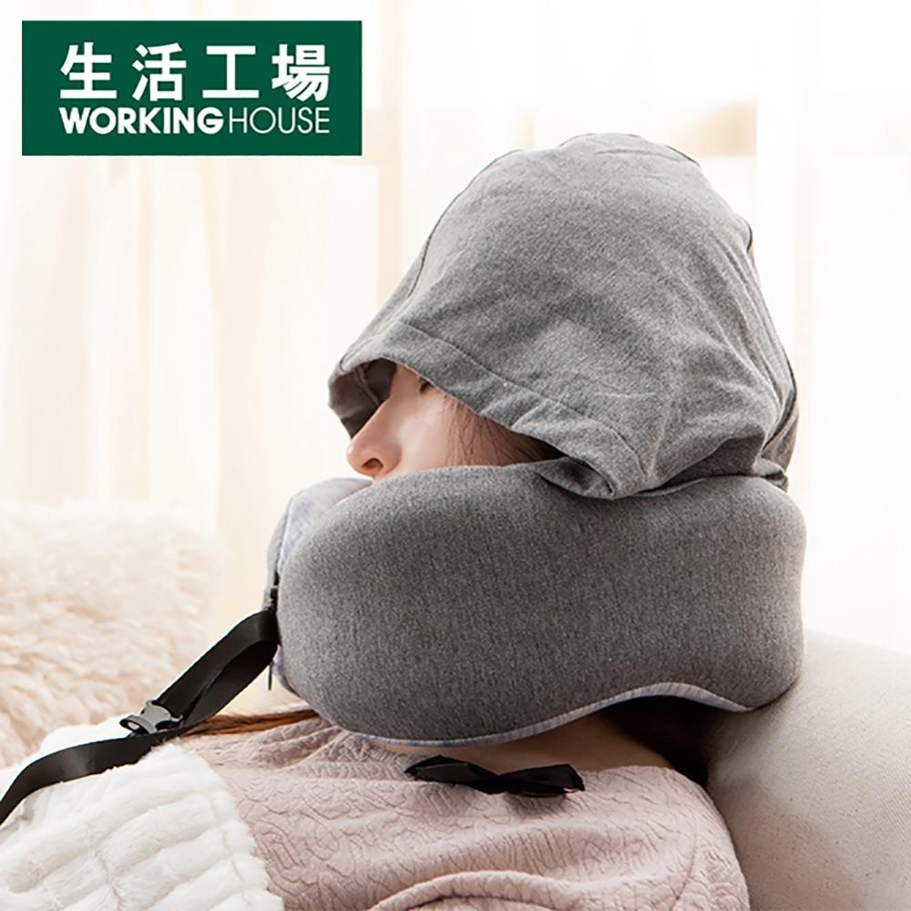 【生活工場】機能收合式附帽頸枕-淺灰