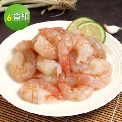 海鮮王 菲律賓深海肥豬蝦蝦仁6包組(300g/約20-25隻/包)