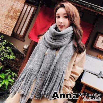 【2件69折】AnnaSofia 繁點長流蘇 仿羊絨加寬加厚披肩圍巾小毯子(灰系)