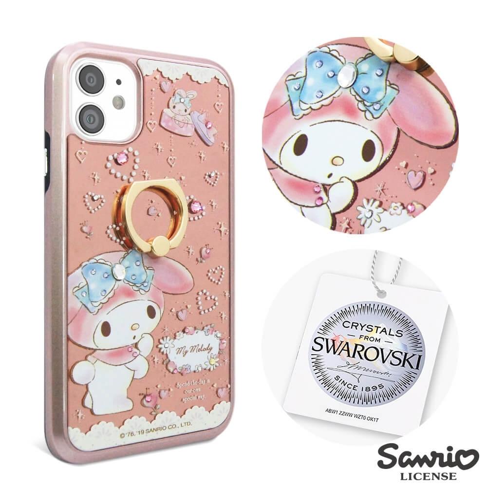 三麗鷗 iPhone 12全系列 施華彩鑽全包鏡面指環雙料手機殼-愛星美樂蒂