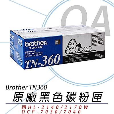 BROTHER TN-360 原廠黑色雷射碳粉匣