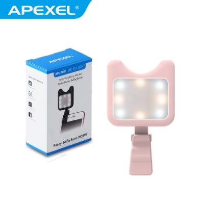 【APEXEL】LED美拍補光燈-粉色(APL-FL01)