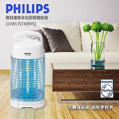 Philips 飛利浦照明 安心捕蚊燈 電擊式/方圓型(IST409YQ)