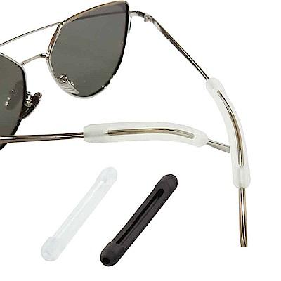 一般 膠框眼鏡 金屬框眼鏡 鏡腳柔軟圓孔防滑套 眼鏡腳套 保護套(二對4入)