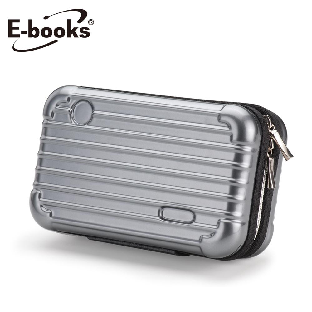 [時時樂]E-books U5 大容量旅行防震收納包