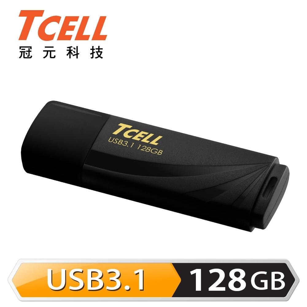 [時時樂]TCELL 冠元 USB3.1 128GB 無印風隨身碟 (俐落黑)