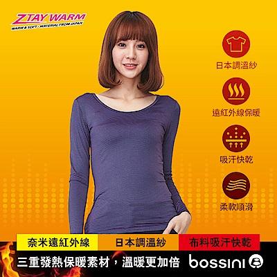 bossini女裝-遠紅外線調溫衣(保暖)01深紫