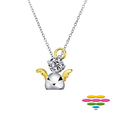 彩糖鑽工坊 30分 G/VS 18K 小天使鑽石項鍊 (雙色款)