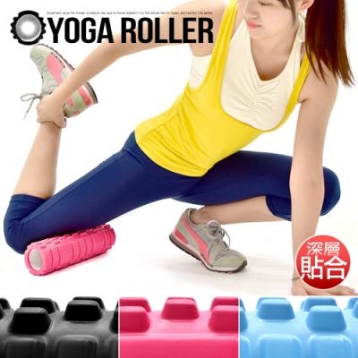 深層貼合EVA顆粒瑜珈滾輪   中空瑜珈柱指壓瑜珈棒
