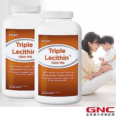 GNC健安喜 lt b gt 2 lt b gt 入限定 三效卵磷脂膠囊食品 180顆 瓶