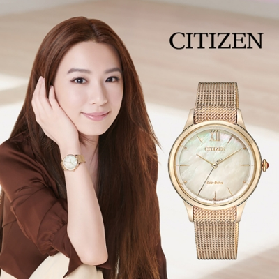 CITIZEN 星辰 L系列廣告款光動能女錶-玫瑰金(EM0813-86Y)