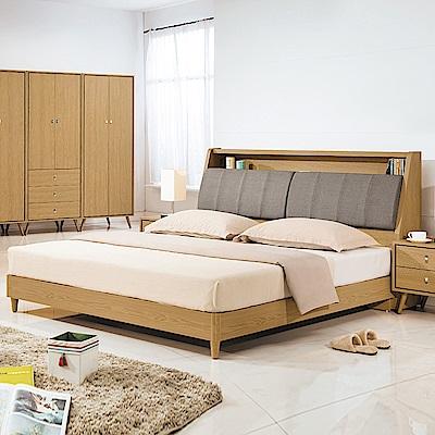 Bernice-日風5尺雙人床組(床頭箱+床底)(不含床墊)-152x188x110cm