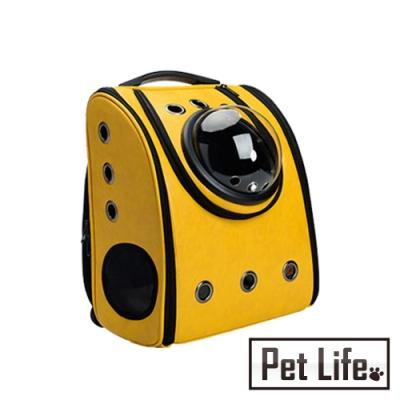 Petlife 寵物外出旅遊攜帶型雙肩後背包/透氣孔設計太空包 黃
