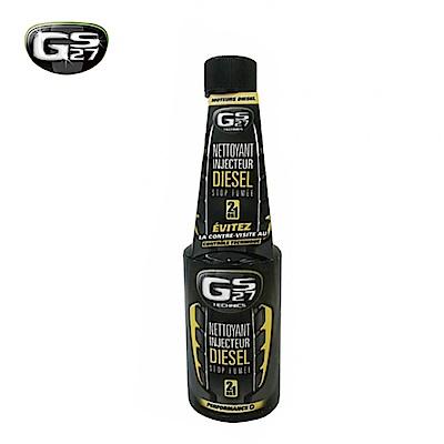 GS27法國原裝柴油車全效動力