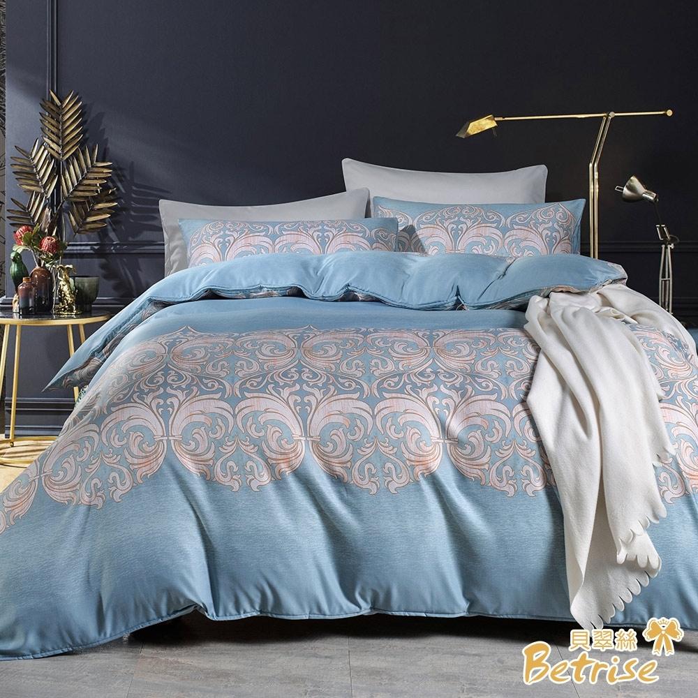 Betrise憶舊謠  雙人-3M專利天絲吸濕排汗四件式兩用被床包組