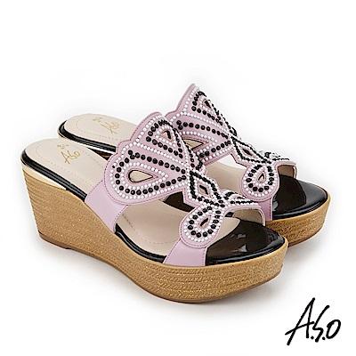 A.S.O 炫麗魅惑 黑鑽厚底奈米拖鞋 淺紫