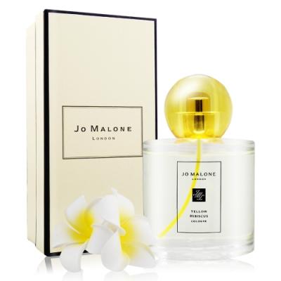 Jo Malone 黃槿花香水 Yellow Hibiscus 100ml+原廠雞蛋花飾-熱帶島嶼花園系列-國際航空版