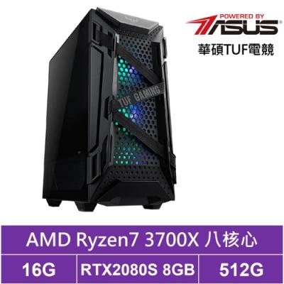 華碩B450平台[無垠夜王]R7八核RTX2080S獨顯電玩機