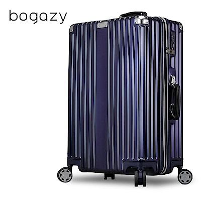 Bogazy 炫彩之星II 20吋PC可加大鏡面行李箱(炫色藍)