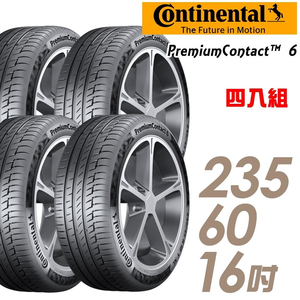 【馬牌】PremiumContact 6 舒適操控胎_四入組_235/60/16(PC6)