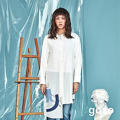 gozo 現代主義不對襯長版襯衫洋裝(二色)
