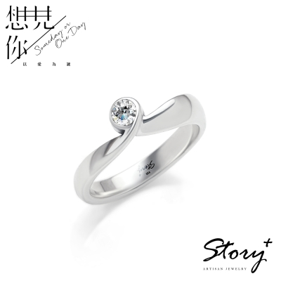 STORY故事銀飾-想見你 純銀戒指(女款)