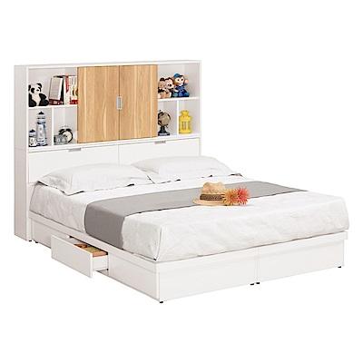文創集 迪亞<b>5</b>尺雙人三抽床台組合(床頭+床底+不含床墊)-152x211x139cm免組