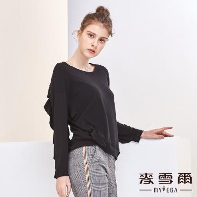 【麥雪爾】棉質荷葉拼接時髦休閒上衣-黑