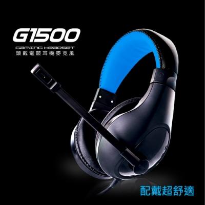 Hawk 頭戴電競耳機麥克風 (03-HGE1500)