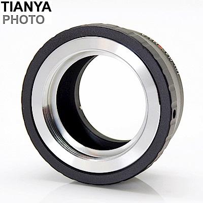Tianya M42鏡頭轉M4/3鏡頭接環(無電子晶片)