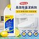 【AGO】高效除菌浴廁清潔劑/芳香/除臭(500ml/瓶) product thumbnail 1