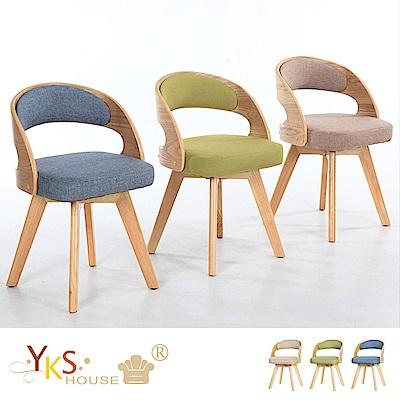 YKS-元氣 沐光系列造型椅(三色可選)