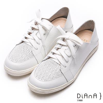 DIANA純粹樂活-2WAY牛皮沖孔縫線綁帶休閒鞋-白