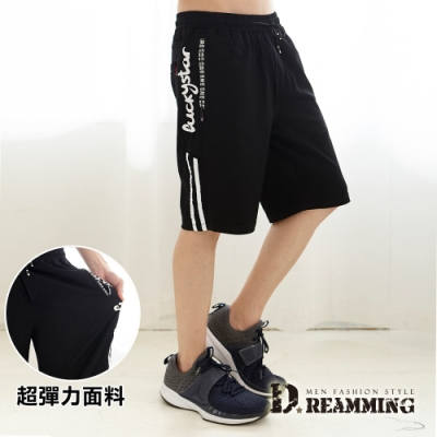 Dreamming 草寫字母雙線鬆緊抽繩超彈力休閒短褲 五分褲-共二色