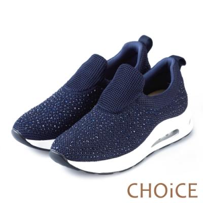 CHOiCE 華麗運動風 針織布面燙鑽舒適氣墊休閒鞋-藍色
