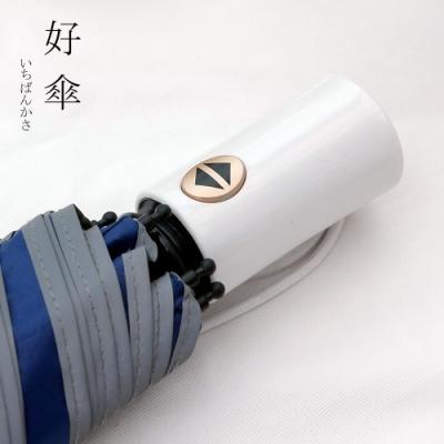 好傘王 自動傘系_輕白限定晴雨兩用黑膠電光輕大傘(深藍色)