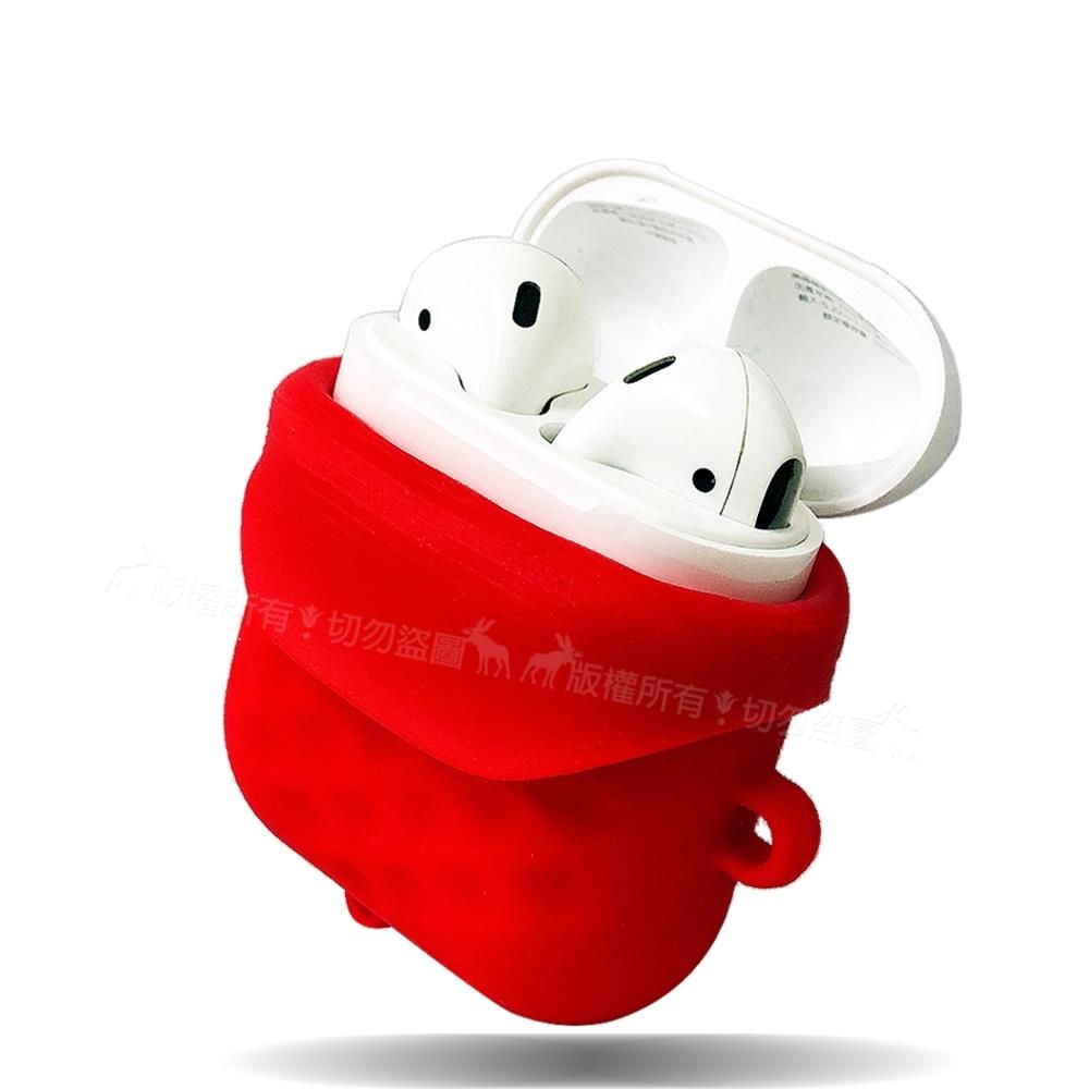 極簡主義 立體菱紋 Apple Airpods 藍牙耳機盒保護套 1/2代通用款(朝陽紅)