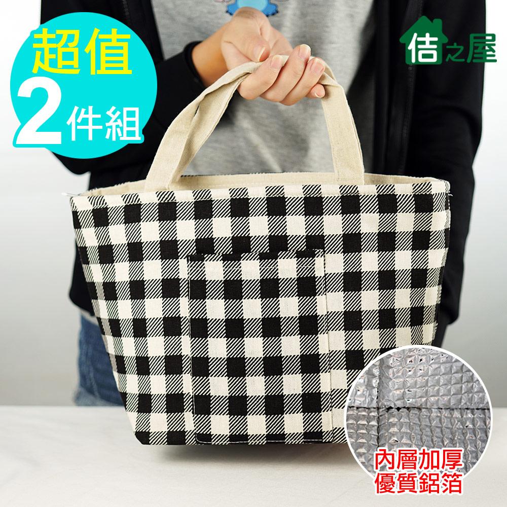 [買一送一]佶之屋 黑白配棉麻大容量便當袋/保溫保冷袋-拉鍊款