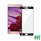 鋼化玻璃保護貼系列 Samsung Galaxy Note 5 (5.7吋)(全滿版黑)