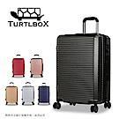 Turtlbox 特托堡斯 行李箱旅行箱25吋+29吋 超大容量 可加大T62 (曜岩黑)