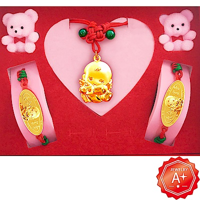 A+ 天使寶寶 999千足黃金手牌項鍊套組彌月禮盒(0.35錢)