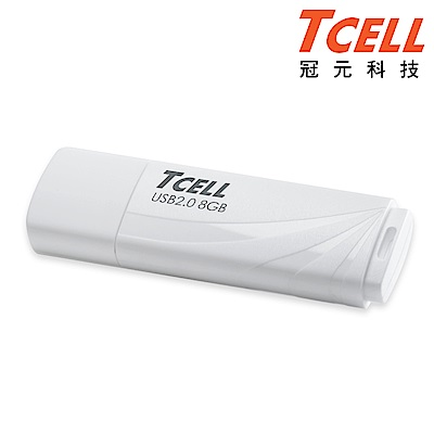 TCELL 冠元-USB2.0 8GB 無印風隨身碟(簡約白)