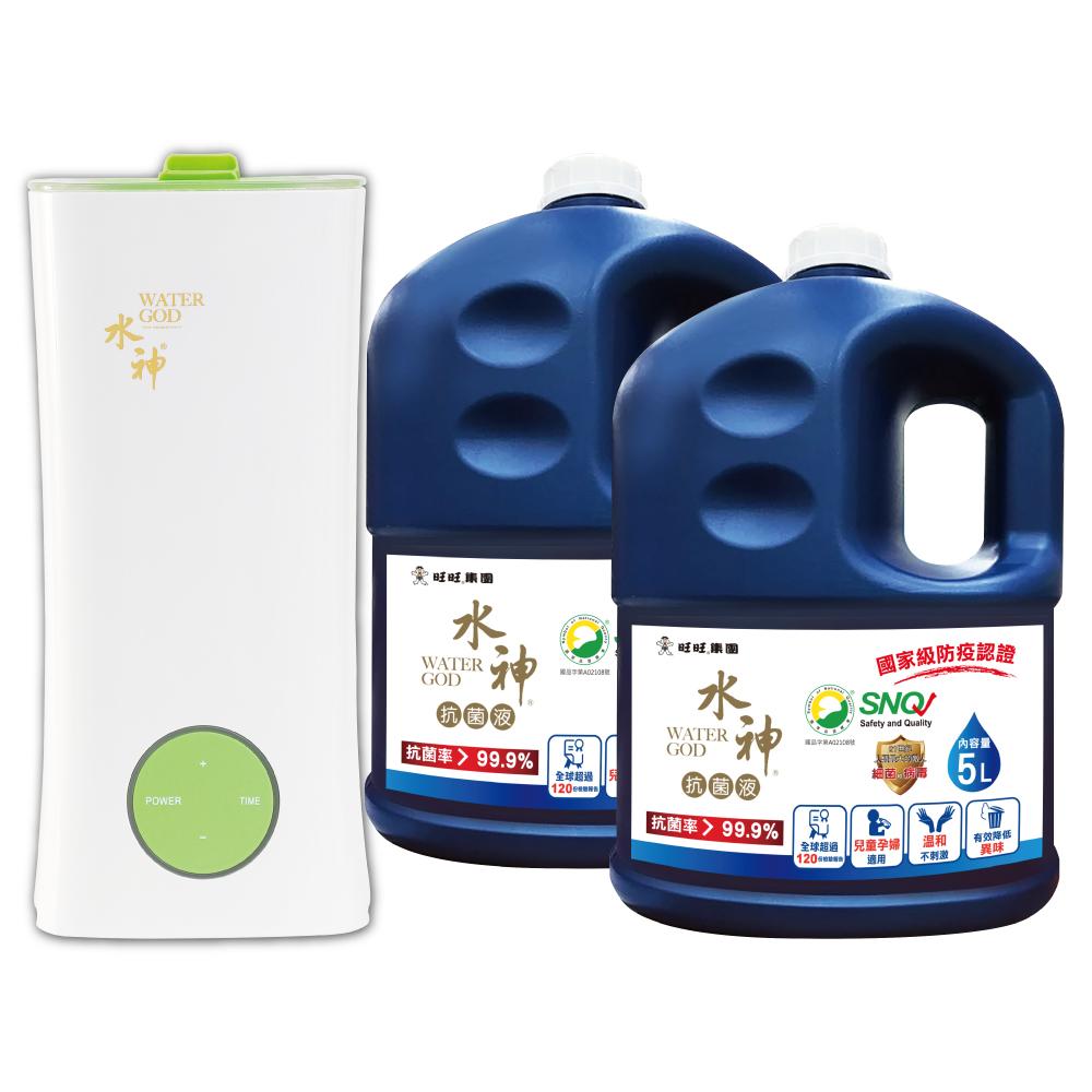旺旺水神 守護健康組(霧化器WG-16 +抗菌液5Lx2)