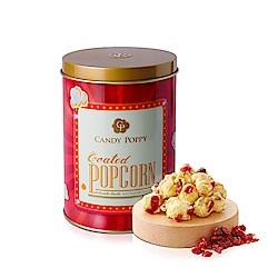 Candypoppy  裹糖爆米花-蔓越莓(120G)(奶素)