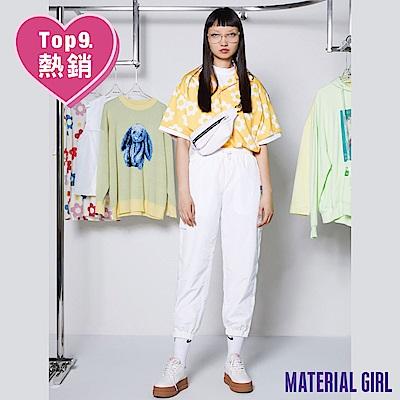 MATERIAL GIRL 可愛小花束口開衩長褲【20夏季款】-A21108