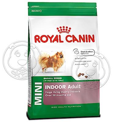 法國皇家PRIA21《小型室內成犬》飼料-7.5kg
