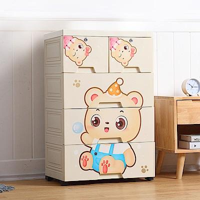 【Mr.box】大面寬-四層抽屜式附輪收納櫃(快樂熊寶寶)