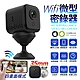 【u-ta】微型WIFI無線居家遠端攝影機/監視器VS8(進階版) product thumbnail 2