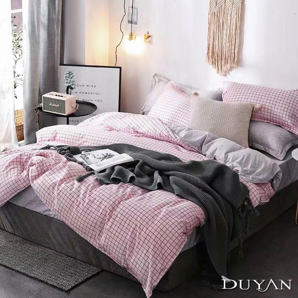 DUYAN竹漾 MIT 天絲絨-雙人床包兩用被套四件組-粉格青春