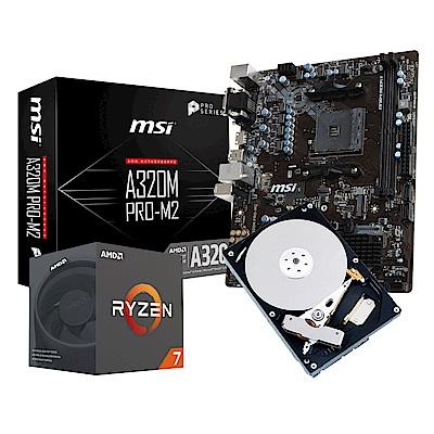 微星A320M PRO M2+AMD Ryzen7 2700+1TB套餐組